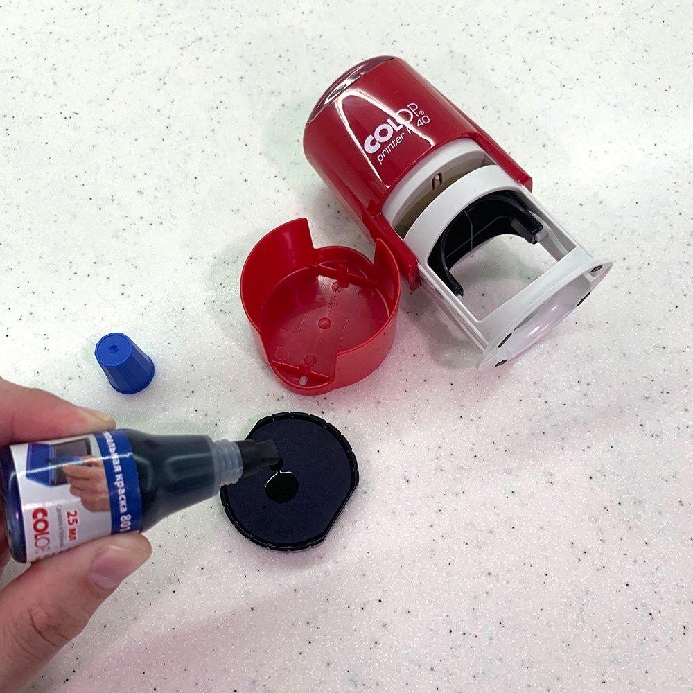 Как заправлять автоматическую печать?