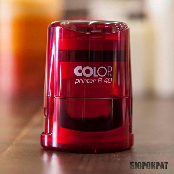 COLOP Printer R40 оснастка для круглой печати рубин
