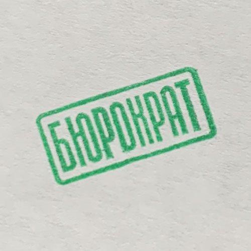 зелёный стандарт краска для печатей и штампов