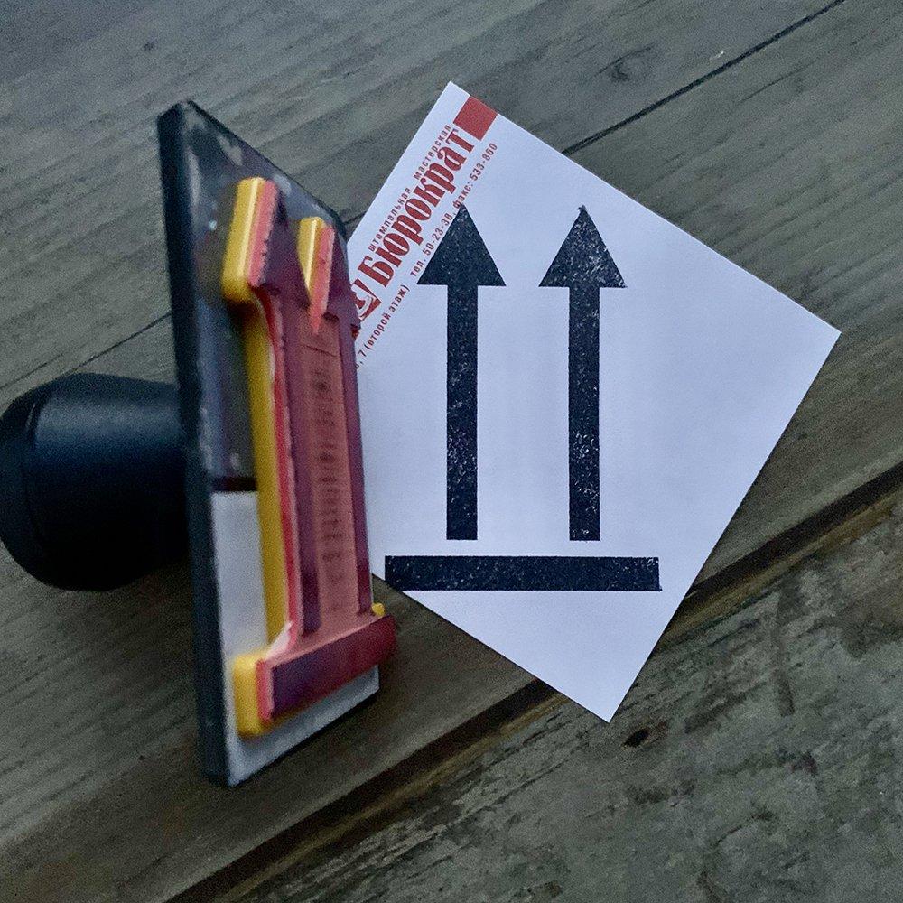 верх товара маркировочные штампы для маркировки