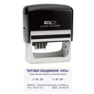 датер COLOP Printer 60 с двумя датами