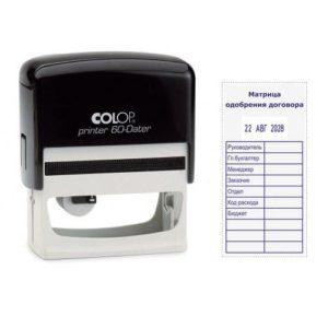 Датер COLOP Printer 60 вертикальный