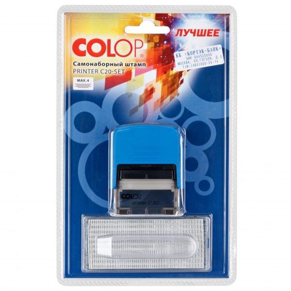самонаборный штамп COLOP PRINTER C20-Set