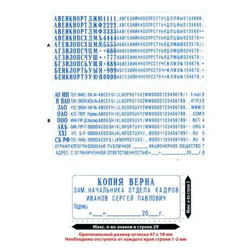самонаборный штамп COLOP PRINTER C30-Set