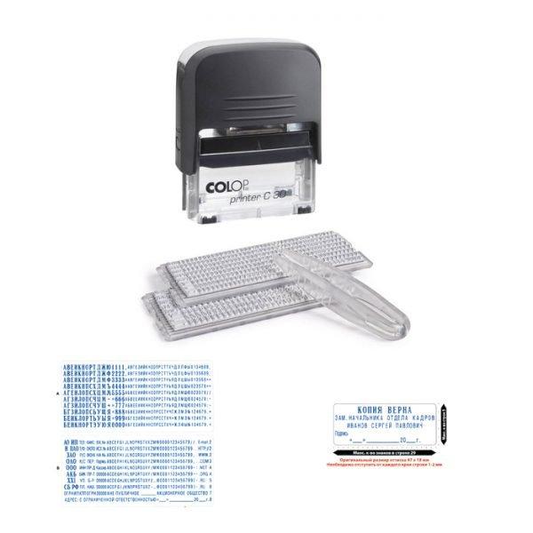 самонаборный штамп colop printerc30