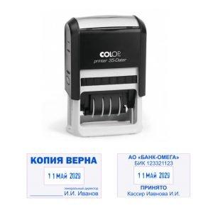 Датер со свободным полем COLOP Printer 35
