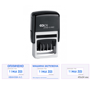 Датер со свободным полем COLOP Printer s260