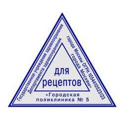 треугольный штамп для рецептов COLOP Printer T45