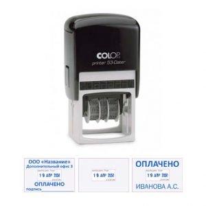 Датер COLOP 53 30x45 со свободным полем