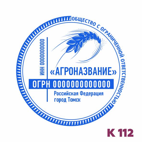 печать КФХ печати крестьянского фермерского хозяйства