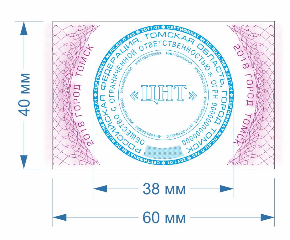Ультрафиолетовые печати
