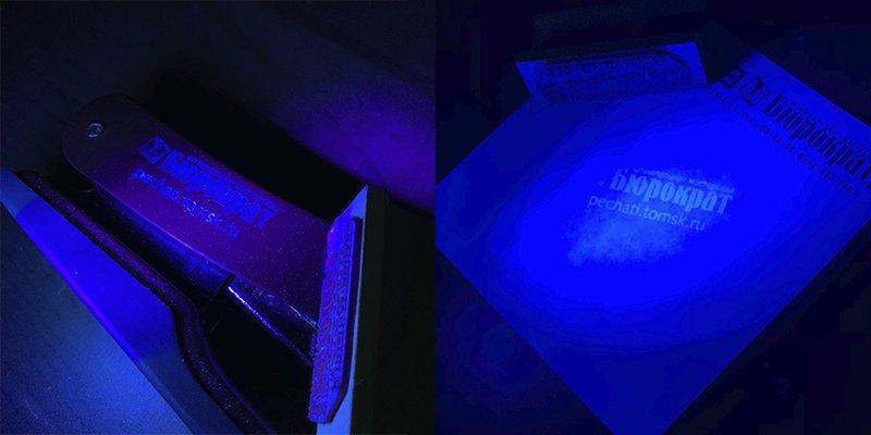ультрафиолетовые штампы